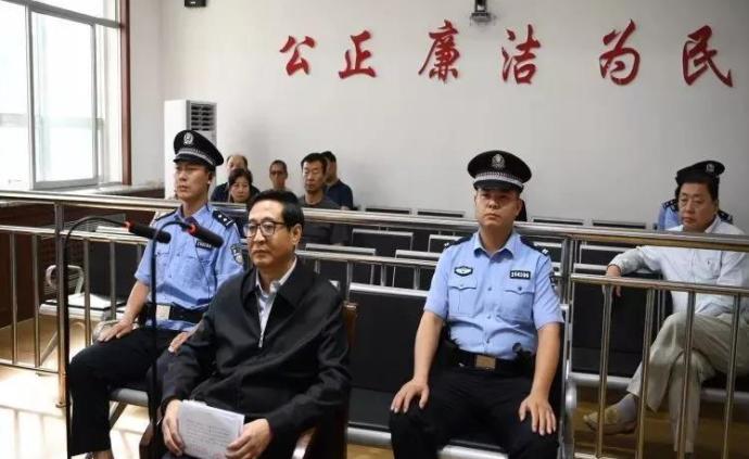 内蒙古两正厅级官员受审:被控受贿9900余万元和1亿余元