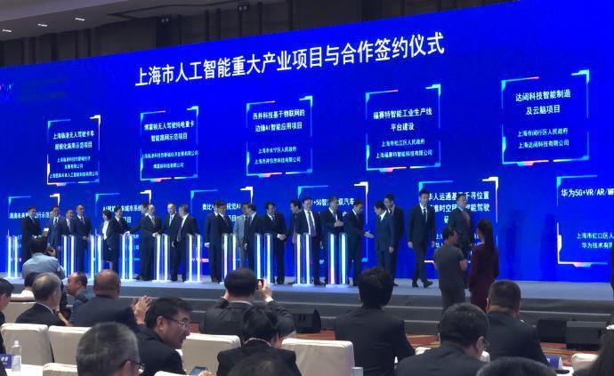 千尋位置和華人運通戰略合作,首款定型車2021上半年量產