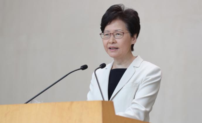 外交部:中央政府支持林鄭月娥帶領特區政府依法施政