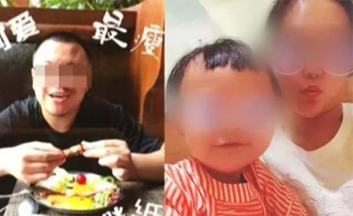 普吉杀妻骗保案第三轮开庭,家属律师:被告否认警方所有调查
