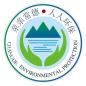生態環境部公眾號發布我局MV作品!