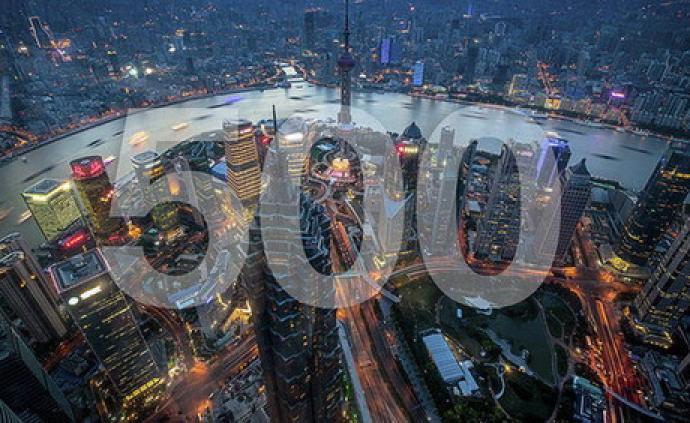 中國企業500強榜單:中石化、中石油、國家電網位居前三