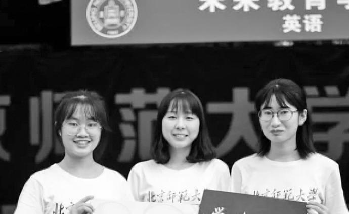 北京師范大學珠海校區迎來首批千余名本碩新生