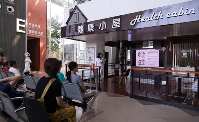 @所有人,上海38家市級醫院邀你為健康知識充電啦!