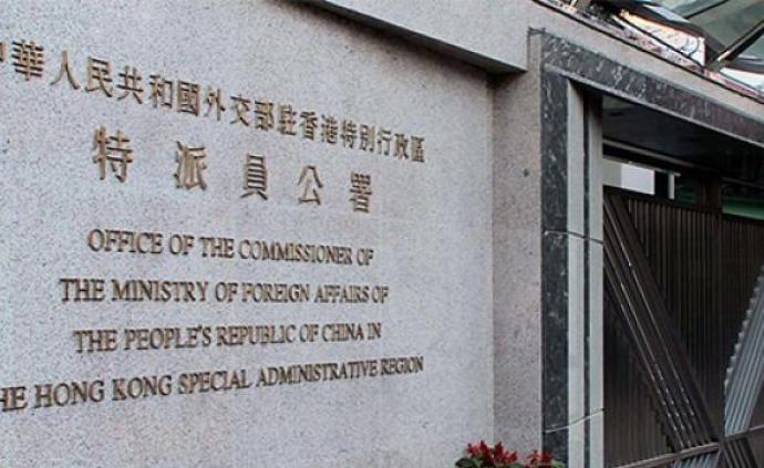 外交部駐港公署:美有關政客唯恐香港不亂的心態昭然若揭