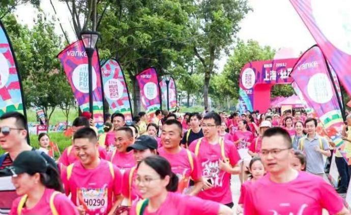 2019上海社区乐跑赛开跑