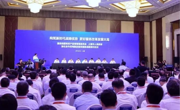 中科钢研碳化硅项目总部基地落户上海,赋能第三代半导体材料
