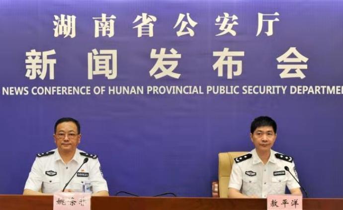 """湖南警方""""云剑""""行动抓获四千余在逃人员,6人系A级通缉犯"""