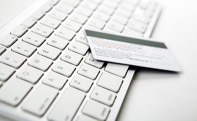中国互金协会:要求会员明示贷款综合年化成本