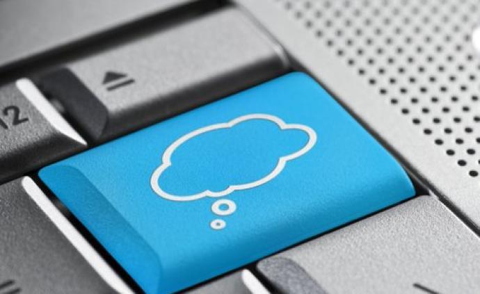 四部委开展云计算服务评估,为政务上云营造安全环境