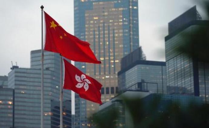 香港再获评为全球最自由经济体,特区政府表示欢迎
