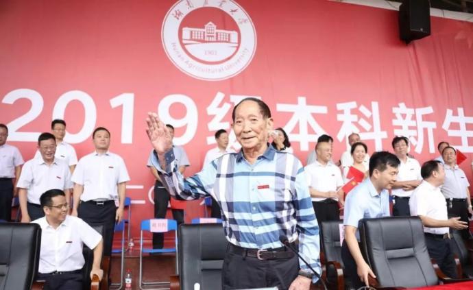 巨型追星现场:袁隆平参加湖南农业大学开学典礼并发表讲话