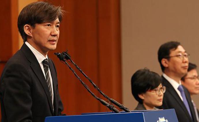 韩检方传唤法务部长官曹国之女,就资历造假质疑进行调查