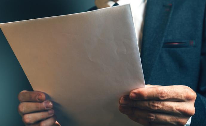 最高奖886万元,杭州一法院首次发布微信执行悬赏令