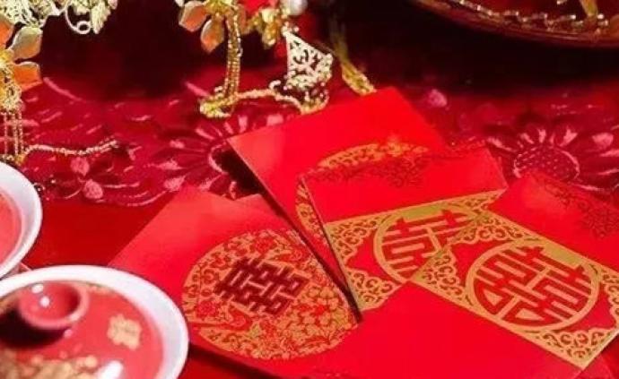 青海海东移风易俗:2.32万起婚丧嫁娶迁节约2.47亿元
