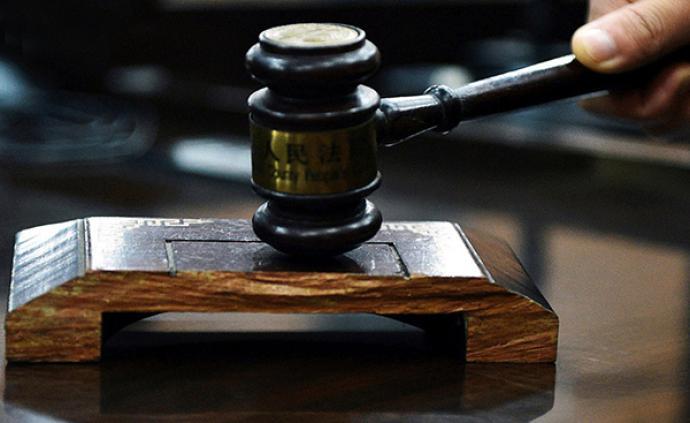借名贷款2.387亿,内外合谋骗贷:浙江两名银行人员获刑