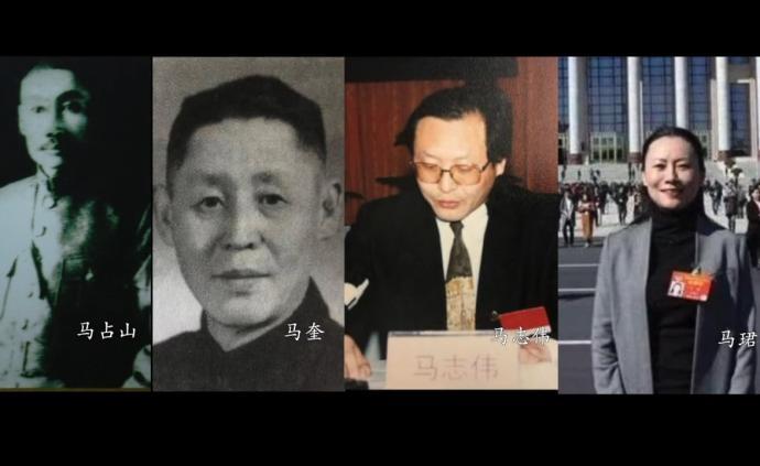 预告:抗日名将马占山之孙马志伟讲述家族四代人的政协情缘