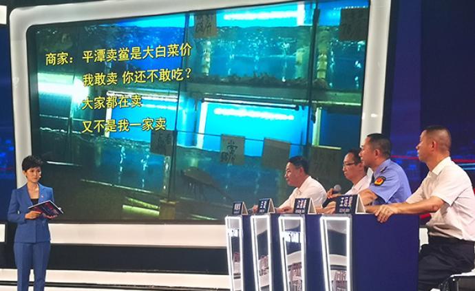 """福建平潭 """"辣味问政"""":反""""表演秀""""套路,让官员出一身汗"""