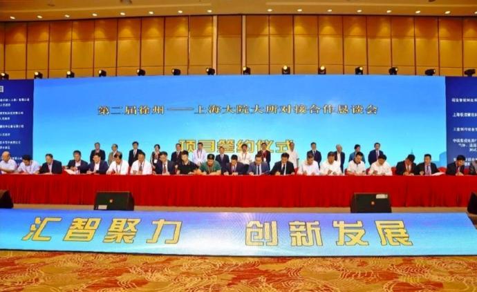 再赴滬上對接創新資源,徐州首先兌現了1.15億元獎勵