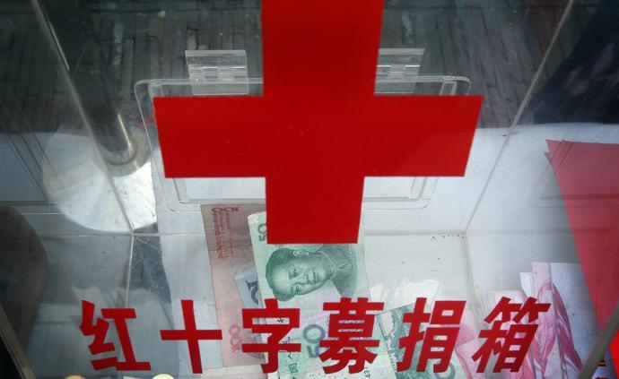 2018年度中國慈善捐助報告:現金捐贈總額首次突破千億