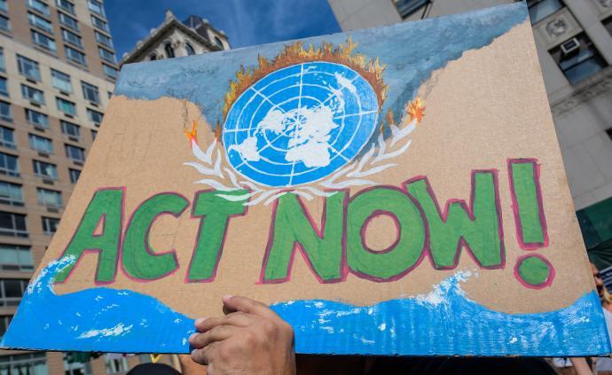 联合国气候行动峰会② | 非政府组织:碳减排需城市做贡献