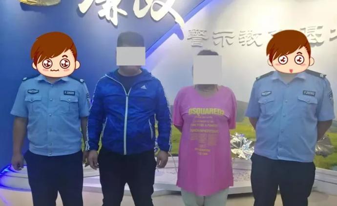 通遼公安:兩網民直播間隔空對罵,涉嫌違法分別被行拘8日
