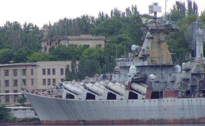 俄媒:乌克兰将出售乌克兰号导弹巡洋舰