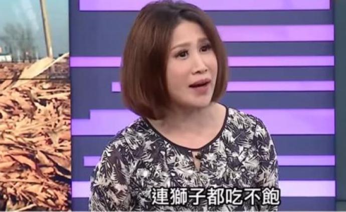 """茶叶蛋和榨菜后台湾电视借着演""""大陆吃不起"""",这次是狮子"""