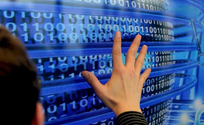 """半月谈:立法要提速!不能让网络平台沦为个人信息""""漏勺"""""""