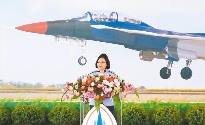"""台湾新式高教机将正式出厂,定名""""勇鹰""""被质疑吹捧蔡英文"""