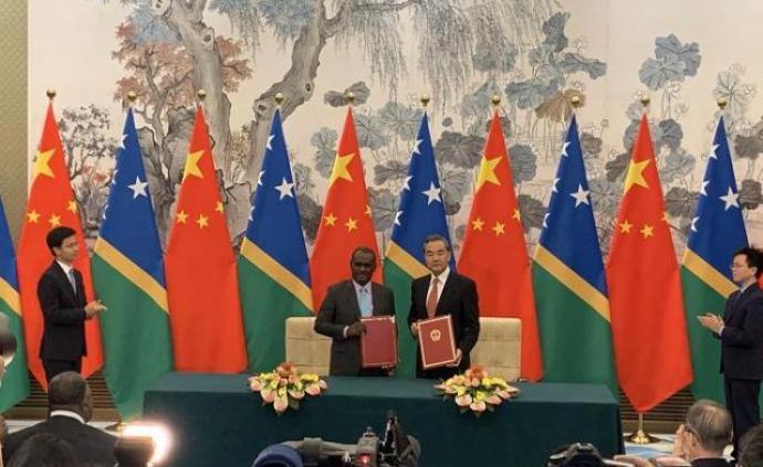 大外交|所罗门群岛与中国建交,外交人士:这种趋势还会继续
