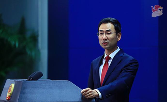 外交部驳蓬佩奥涉疆言论:赤裸裸的双标、粗暴干涉中国内政