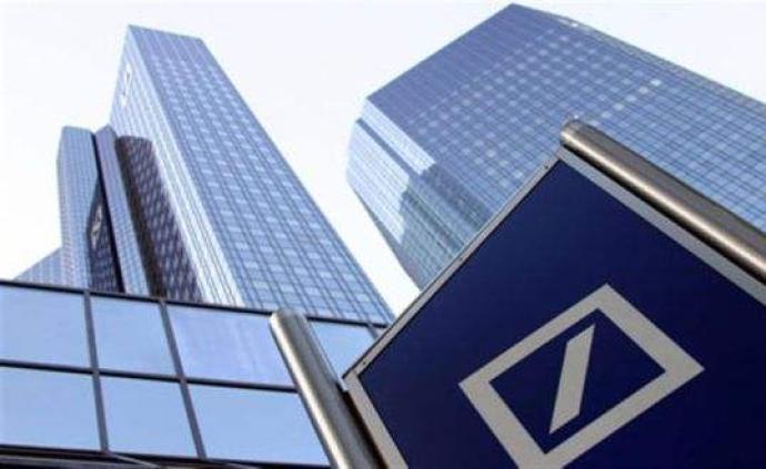 德银将把主经纪商业务转至法国巴黎银行,或致千名员工转移