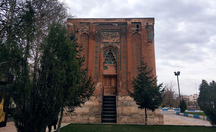探访伊朗西部⑦|马拉盖和苏丹尼耶:伊尔汗国的遗产