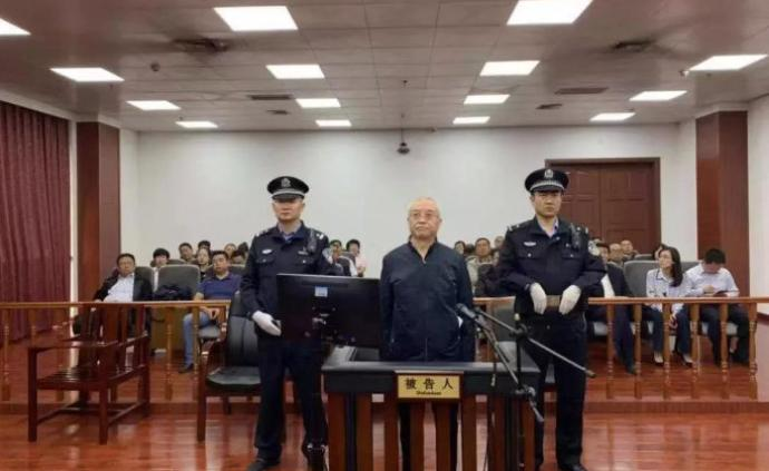 甘肅省政府原副秘書長劉斌獲刑十年半,受賄所得千余萬被沒收