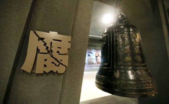 中国铁路武汉局党委委员、董事、副总经理张霁欣被查