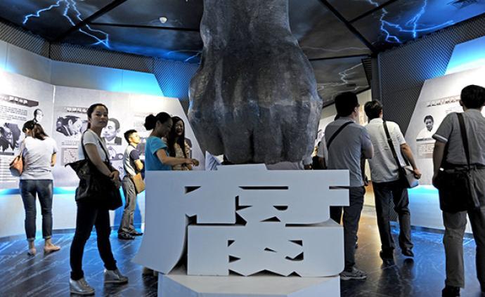长春市委原副书记杨子明被开除党籍:搞权钱、权色、钱色交易