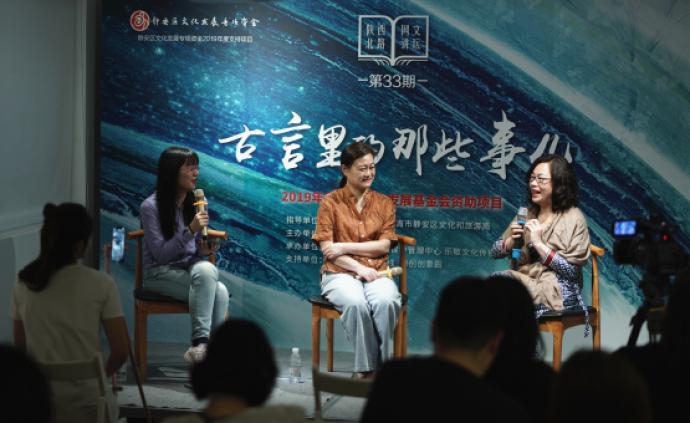 陕西北路网文讲坛:写古代言情,也要考据历史