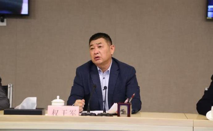 咸阳市纪委原书记权王军违纪细节被披露:企业买单四处旅游
