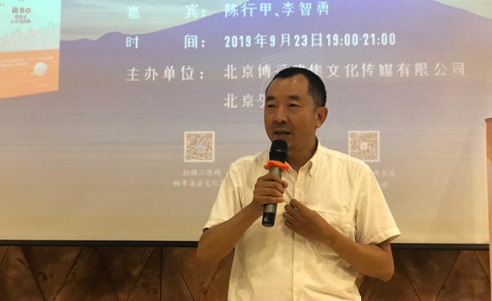 """陈行甲2.0版本的公益梦:他想做大病救助方面的""""小岗村"""""""