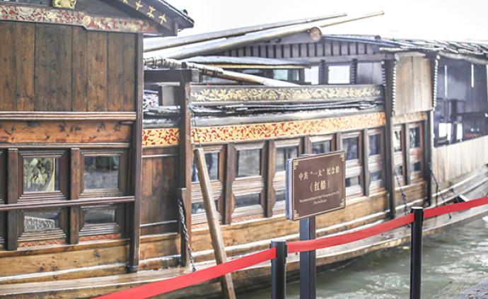青春中國 燦爛氣象丨情系小城的那艘紅船