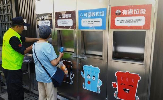 上海垃圾分類三個多月:八成居住區達標,部分不需志愿者值守