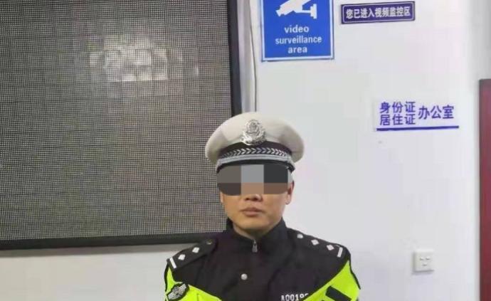 """遇""""同事""""不打招呼還躲閃,哈爾濱一男子假冒交警被行拘十日"""