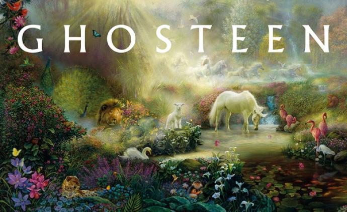 尼克·凱夫《Ghosteen》:死者都去了童話世界嗎?