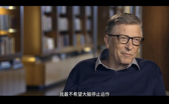 《走進比爾:解碼比爾·蓋茨》:他說自己還需要更加努力