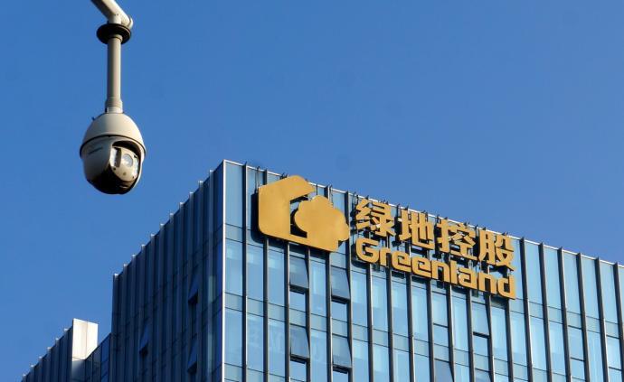 绿地控股杭州一项目涉分割销售、售后包租,被杭州房管局约谈