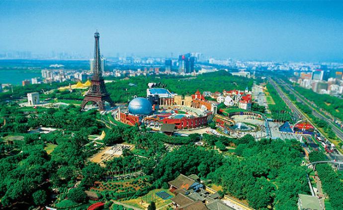 萬億級文旅大時代,華僑城聚焦主業謀戰略轉型