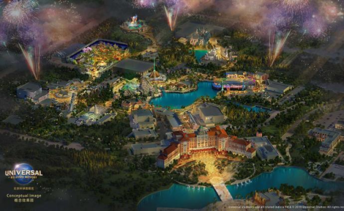 官宣!北京環球度假區首度揭幕七大景區