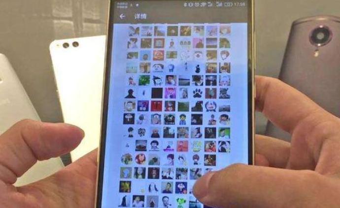 微信回应10元改朋友圈定位:正与淘宝沟通下架商家相关服务