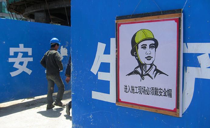 山西省應急管理廳:非煤礦山企業節后不要盲目補進度
